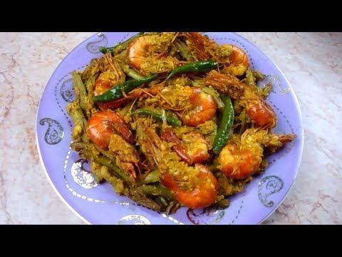 কচুর লতি দিয়ে নারকেল চিংড়ি || কচুর লতি || How to cook Arum-lobe with S...