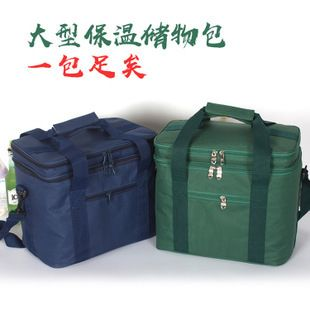 ==> [Free Shipping] Buy Best double layer large capacity cooler bag lunch thermal box family picnic basket Online with LOWEST Price   32810904794