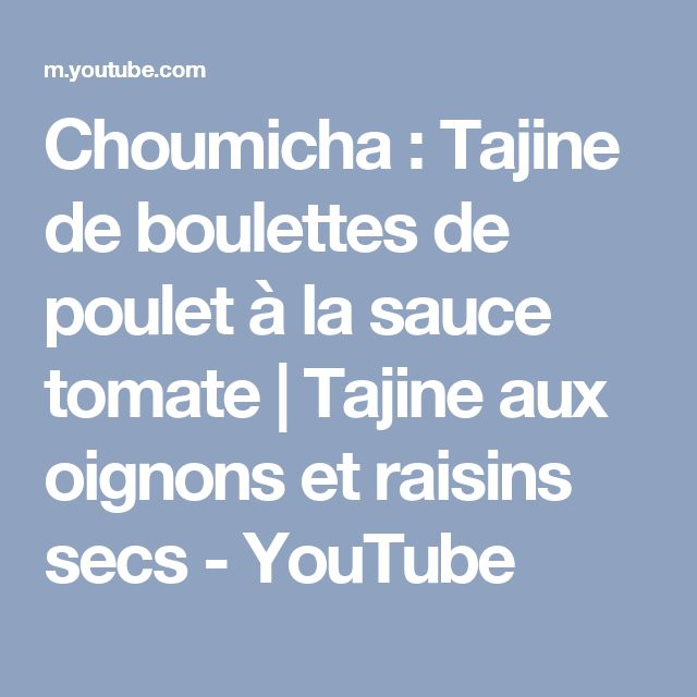2m choumicha gateaux youtube