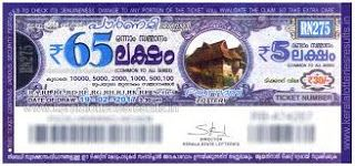 kerala-lottery-result-Pournami  daily  live