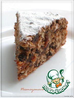 """Пирог """"Кофейный чернослив"""" #десерт  - кулинарный рецепт"""