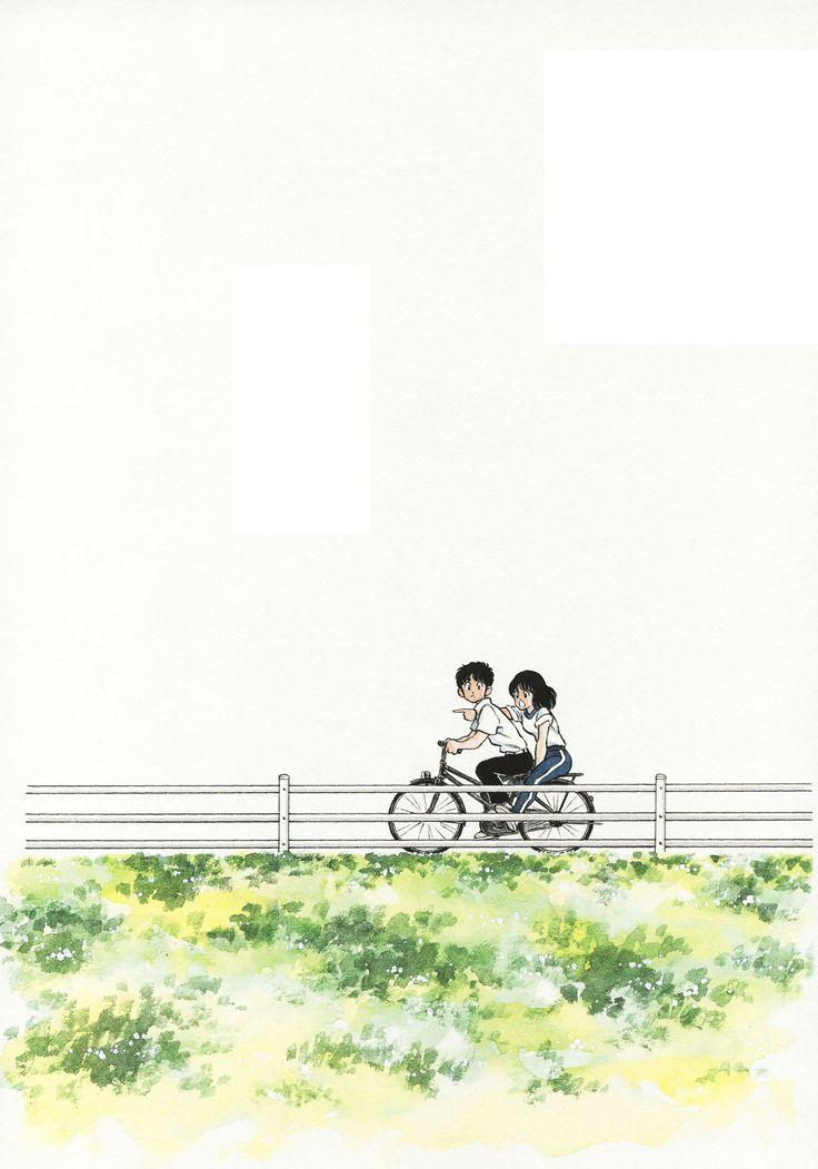 Mitsuru Adachi, Touch, Tatsuya Uesugi, Minami Asakura