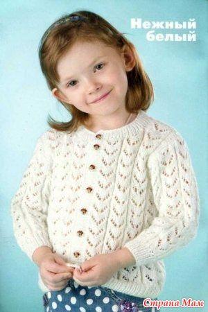 Детские модели спицами - Страна Мам