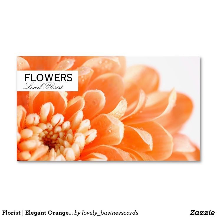 12 best floral business cards images on pinterest business cards florist elegant orange pickupdelivery business card reheart Image collections