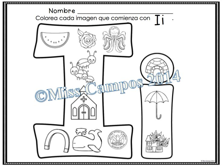 Las vocales - letra i - sonidos iniciales - silabas iniciales (Spanish Alphabet Freebies) A, E, I, O, U