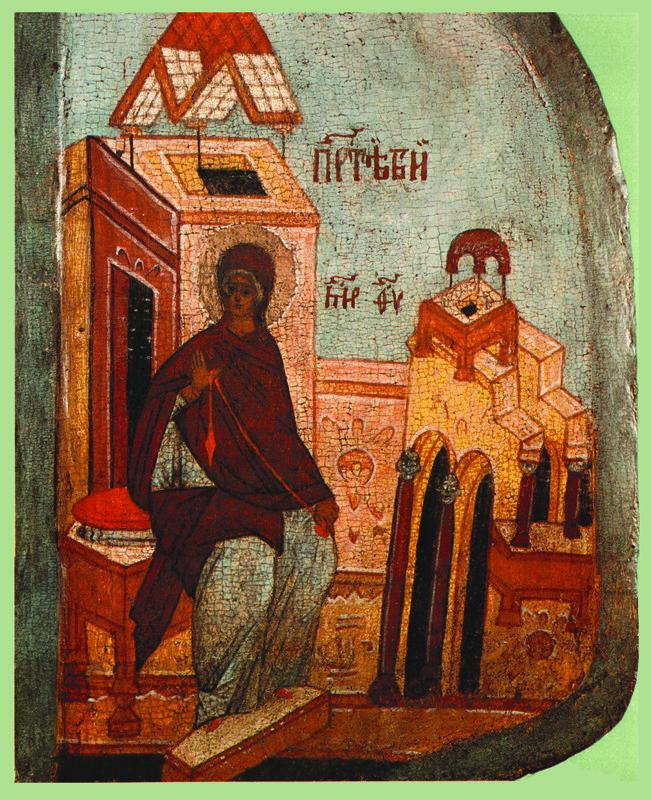 Фрагмент. Богоматерь из Благовещения. XV-XVI вв. Царские врата