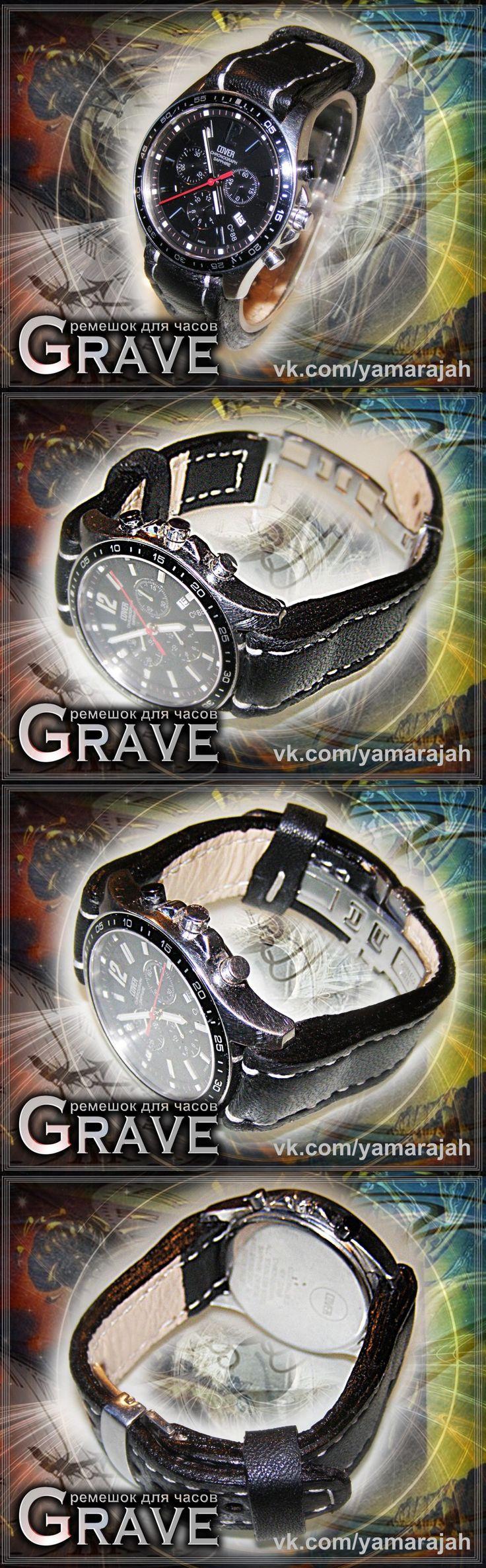 Watchband Cover chronograph sapphire Ремешок для часов Cover chronograph sapphire. Телячья кожа, подклад, прошивка вощеной нитью в две иглы  vk.com/yamarajah
