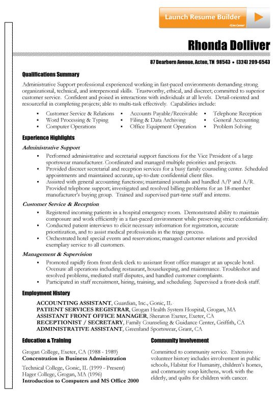 Below you will find an example of functional resume for professional who is highlighting three major areas: administrative support, customer service and management.  This sample starts with summary of qualifications to put emphasis on skills in customer service, word processing, computers, account