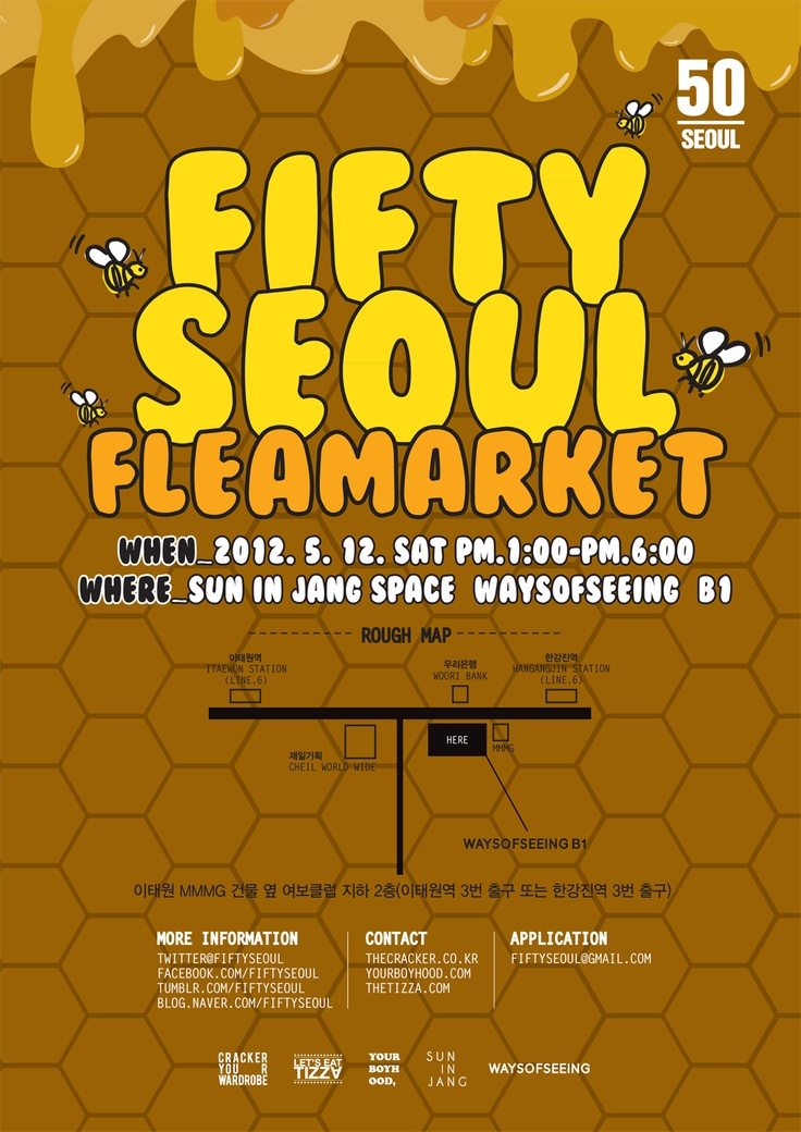 CRACKER YOUR WARDROBE,YOURBOYHOOD AND DELICIOUS TIZZA PRESENTED BY 12TH FIFTY SEOUL