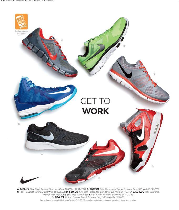 #Nike Kohl's Blipp