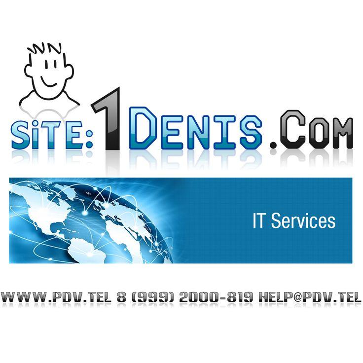 iT Сайт №1 Денис Ком - Buy: Domains. Hosting. Mail. SSL-Certificates. Website Builder!  Купить: Сайт. Домены. Хостинг. SSL-сертификаты! Услуги iT специалист