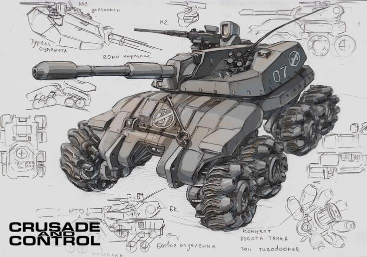 Tank Drone by TugoDoomER.deviantart.com on @DeviantArt