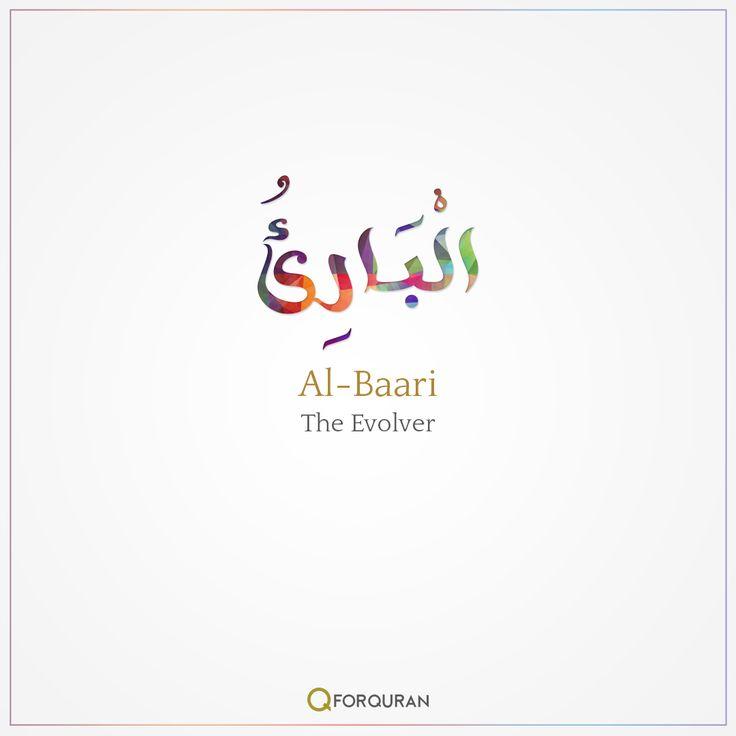 Al Baari- The Evolver