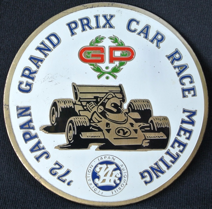 Japan Grand Prix Car Race Meeting 1972 JAF