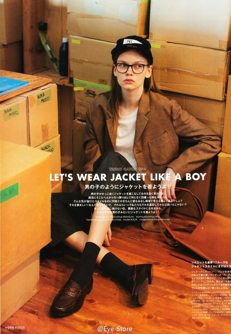 秋季boy's style の必备物 , 小西装外套 . Fudge 2014.9月号