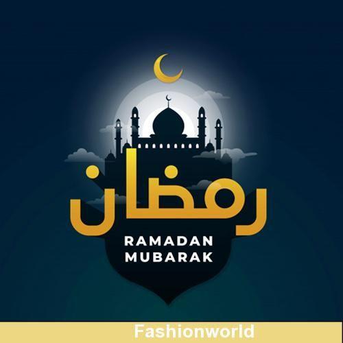 Write Name On Ramadan Mubarak 2020 Images With Quotes In Urdu In 2020 Ramadan Kareem Pictures Ramadan Ramadan Mubarak