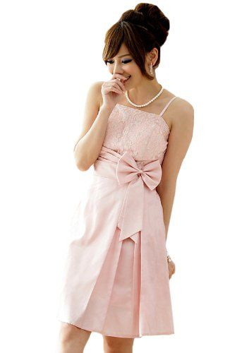 VIP Dress Robe de bal en dentelle florale: Amazon.fr: Vêtements et accessoires