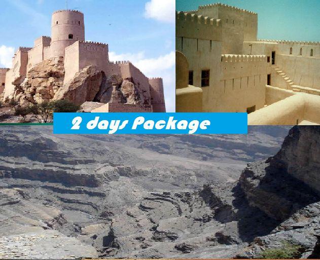 Oman Day Tours  | Oman Packages | oman jebel shams|