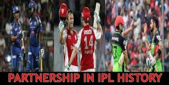 यह है IPL इतिहास में सबसे बड़ी टॉप पाँच साझेदारियां