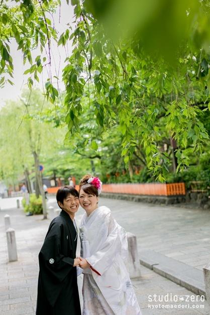 At Gion tatsumibashi  http://kyotomaedori.com