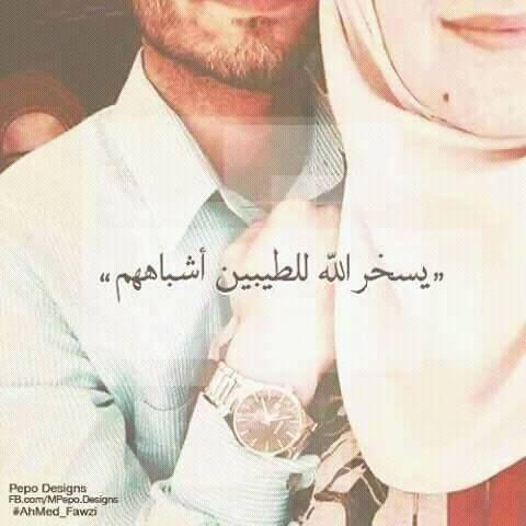 Halal muslim dating sites