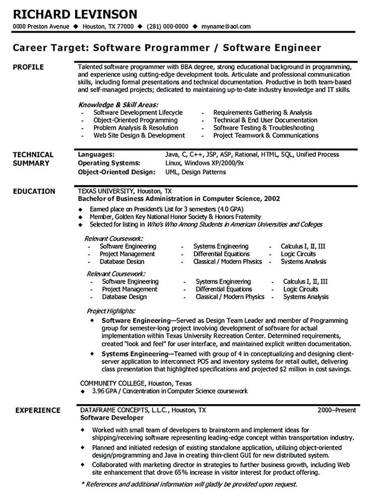 Software engineer resume includes many things about your skills, education, awards and also what you offer to the company and how you will work. It is... resume software engineer
