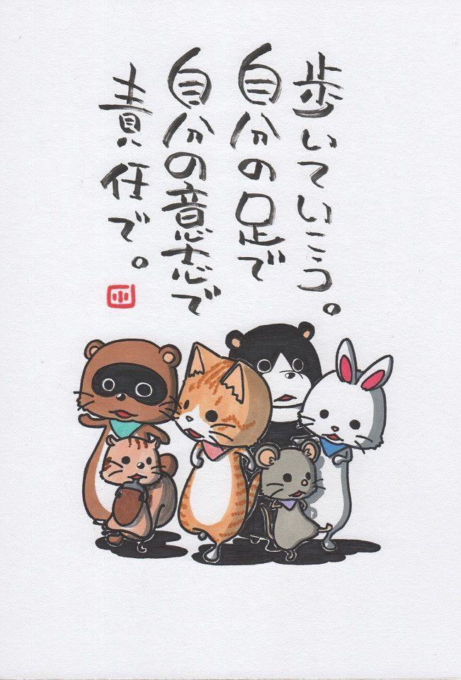 毎度毎度 の画像 ヤポンスキー こばやし画伯オフィシャルブログ「ヤポンスキーこばやし画伯のお絵描き日記」Powered by Ameba