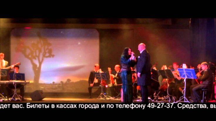 Evgenia Laguna - Time to say