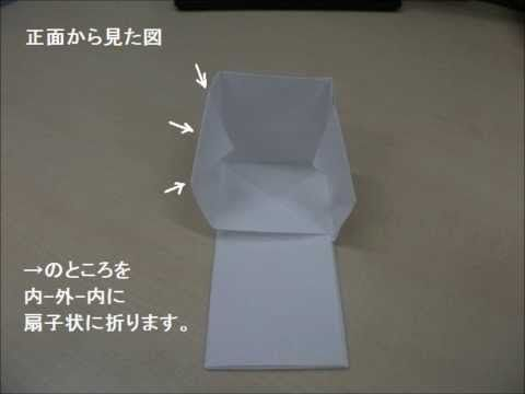 A4紙おりがみ1枚で袋(小銭入れ財布型) - YouTube