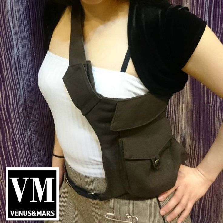 Cosplaying at a con this year? You will definitely need a steampunk pocket belt (you can wear it three different ways!)