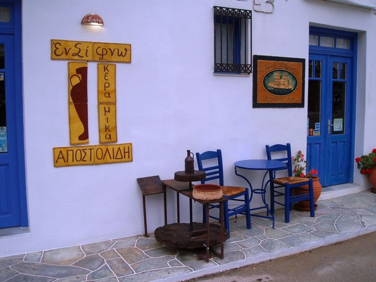 A resting niche at a ceramic shop in Sifnos