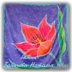 платок Крымский тюльпан, 90х90, шелк-атлас, горячий батик, парозакрепляемые профессиональные красители, подшит московским швом. продается — 2 500 руб.