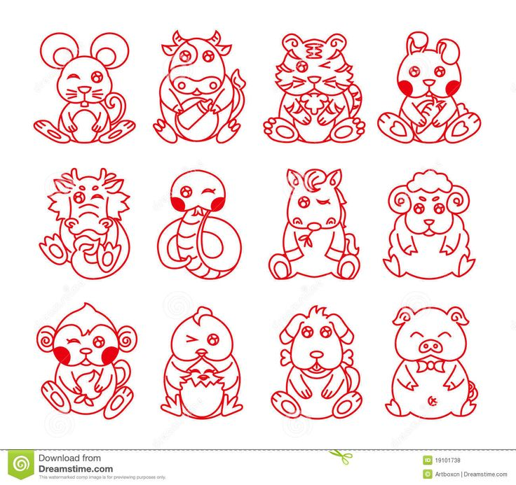 Chinese New Year Animals Meaning Royalty Free Stock