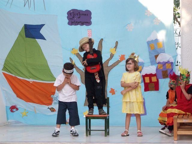 """Θεατρικό καλοκαιριού (3): """"Ο τζίτζικας και ο μέρμηγκας"""""""
