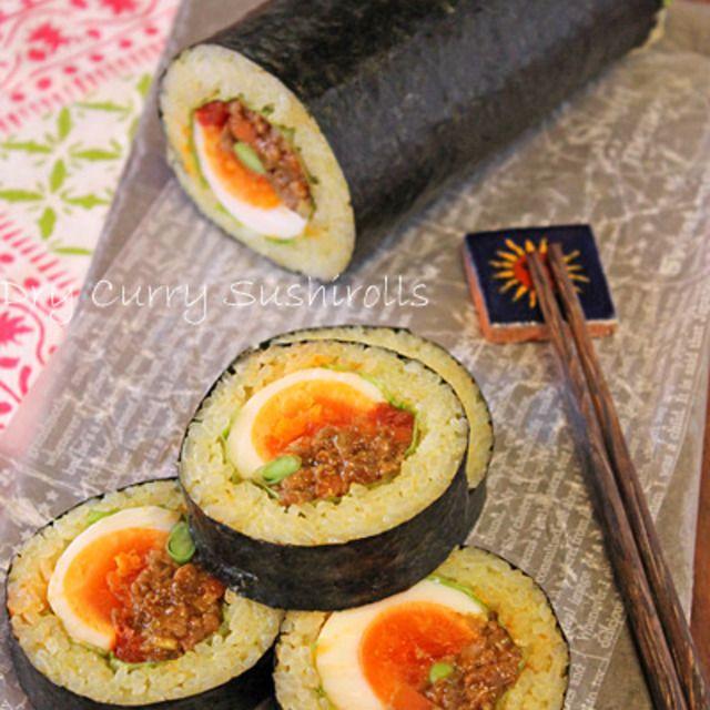 恵方巻きに!ごろっと卵のカレーロール寿司