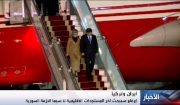 Turkey's Prime Minister Ahmet Davutoglu heading a arrived in Tehran few minutes ago to mark the first official visit by a Turkish premier in the wake of the nuclear Joint Comprehensive Plan of Action (JCPOA), IRNA reports.