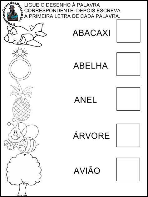 novas atividades com a vogal a educação infantil alfabeto