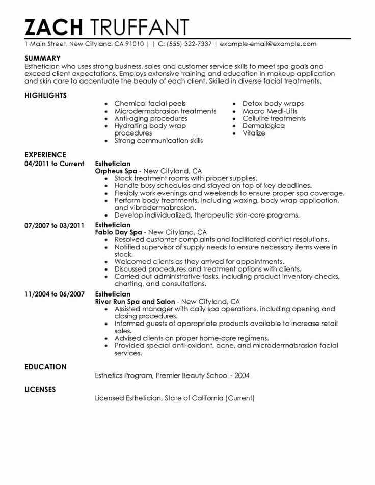 Strong Communication Skills Resume™ Printable Resume