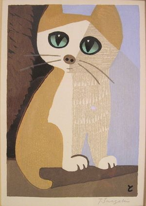 Tomoo Inagaki Signed Japanese Woodblock Print Cat by wearitsatvintage, via Flickr