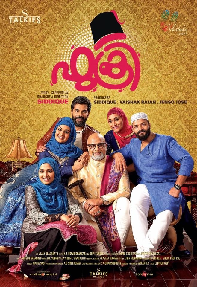Fukri - Malayalam movie screening in Australia (Sydney, Melbourne, Adelaide, Perth, Brisbane, Canberra) - Session Times