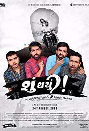 Shu Thayu 2018 F U L L Movie Hindi Dubbed Coming Soon In 2018 Movies Film Film Watch