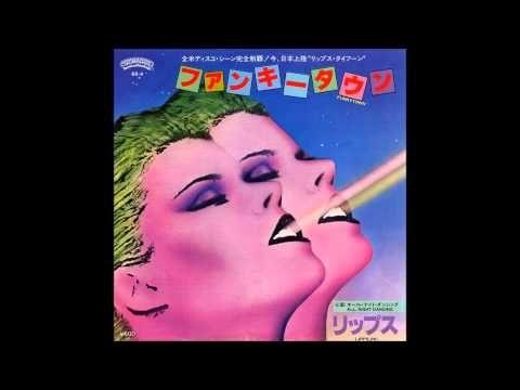 リップス・インク(Lipps,Inc)は、アメリカの音楽ユニット。主に1980年代前半にかけて活躍した。ユニット名は英語で「口パク」を意味する、リップシンク(Lip Sync)に因むものである。