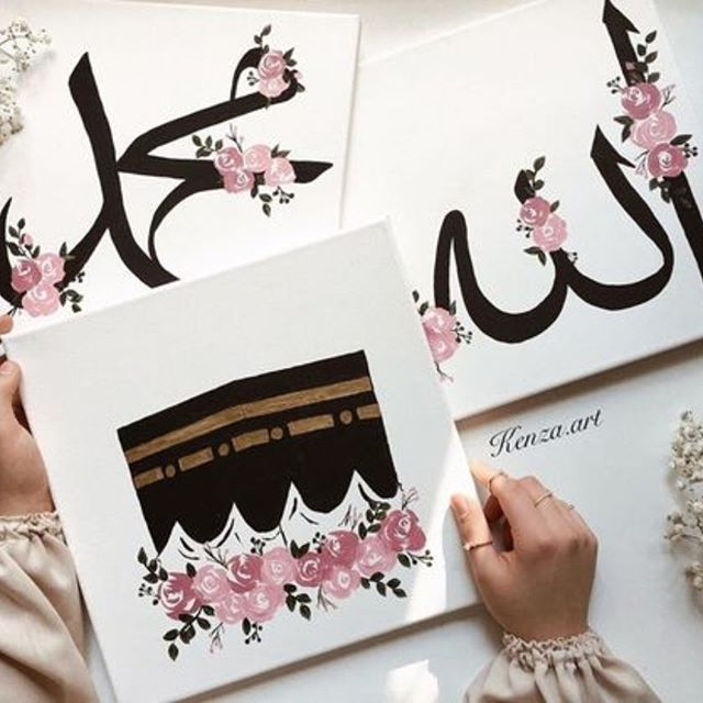 واجبات الحج Islamic Calligraphy Painting Islamic Art Calligraphy Islamic Caligraphy Art