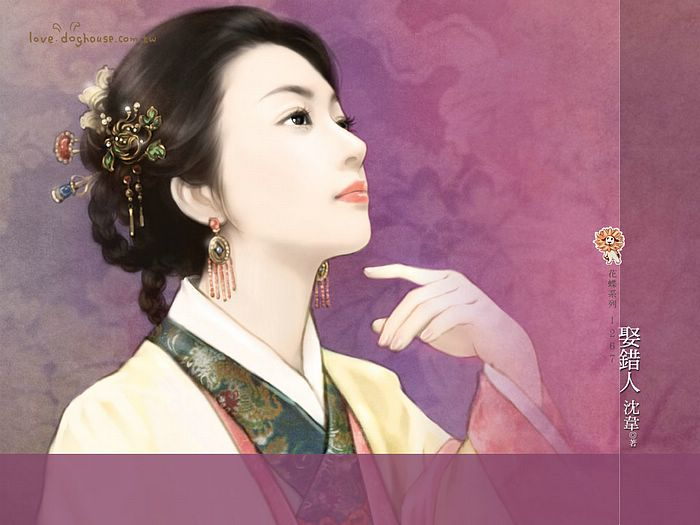 ancient chinese beauty - photo #24