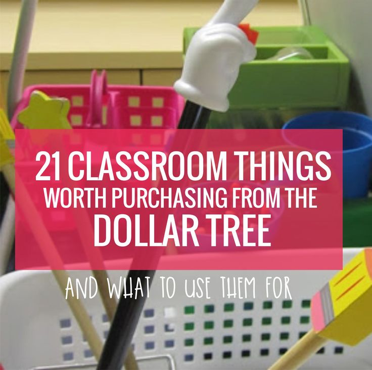 Here are my ideas on what's worth purchasing at the dollar tree as a kindergarten teacher.
