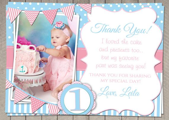 Birthday Thank You Card / Birthday light by InvitaitonsByLittleP