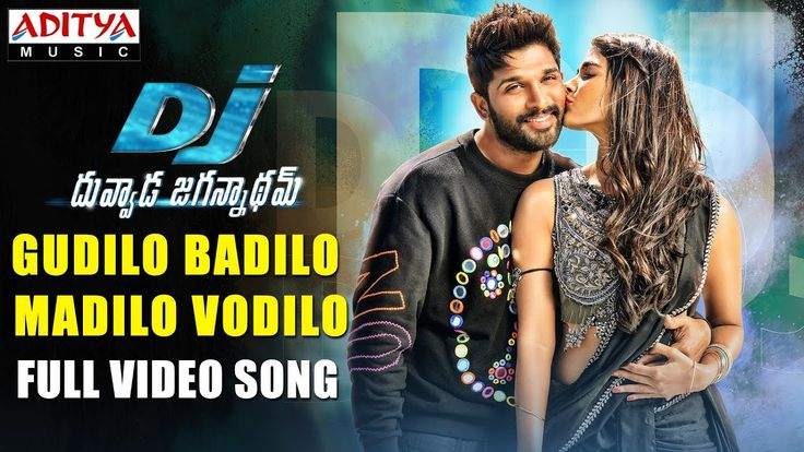 Gudilo Badilo Madilo Vodilo Full Video Song | DJ Video