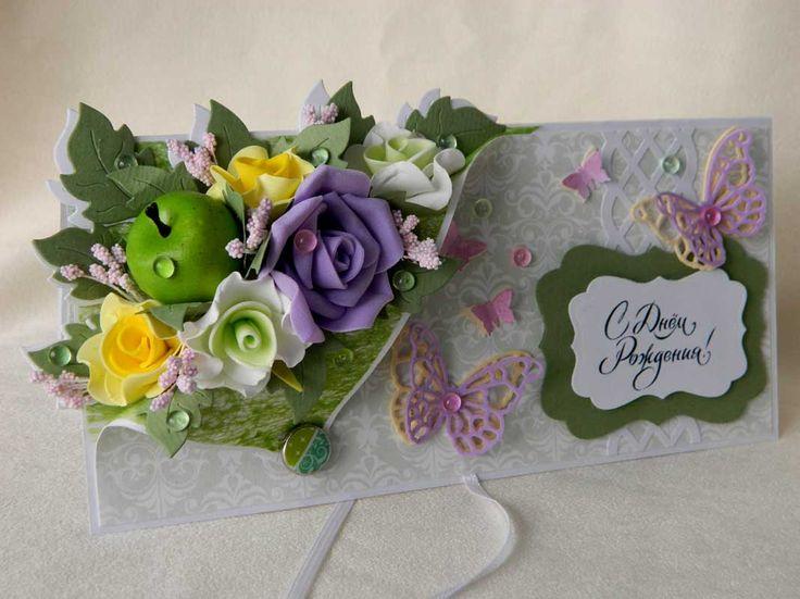 Открытка из цветов фоамирана на скрапбукинге поэтапно, служба открытки открытка