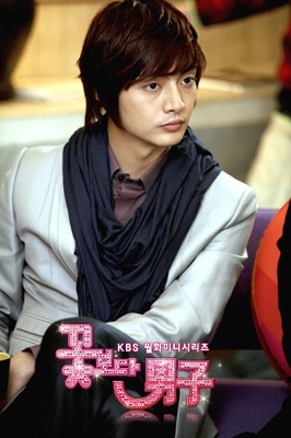 (Korean Drama): Boys Over Flowers - Kim Joon as Song Woo Bin