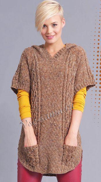 Пуловер с капюшоном и карманами